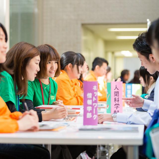 専修大学 入試相談会2