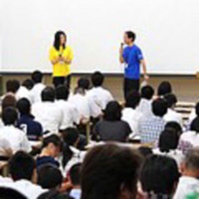 岡山商科大学 岡山商科大学オープンキャンパス20181