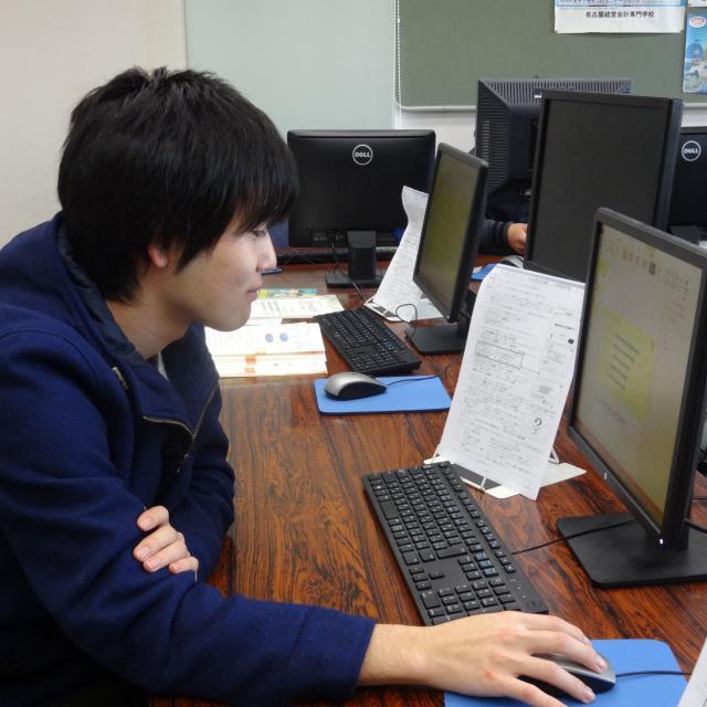 名古屋経営会計専門学校 ネット社会の危険って何?スマホを安心して使いたい人向けの講座1