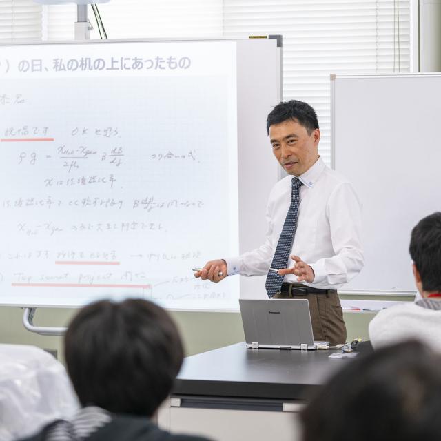 日本工業大学 入試に向けた準備をしよう!1