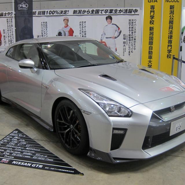 専門学校 新潟国際自動車大学校 学校説明+スーパーカー大集合!1