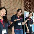 昭和学院短期大学 オープンキャンパス2020
