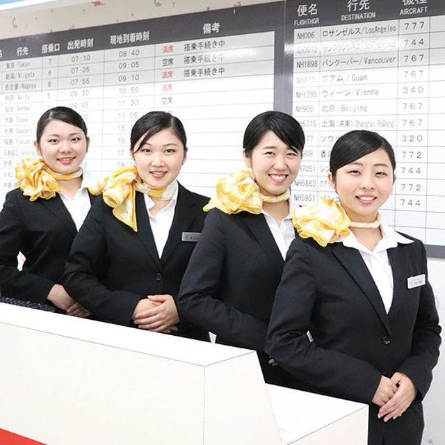 九州観光専門学校 12月の体験入学(航空)1