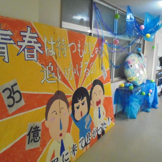 奈良保育学院 学院祭同時開催☆OpenCampus!1