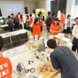 東京電機大学オープンキャンパス(東京千住キャンパス)の詳細