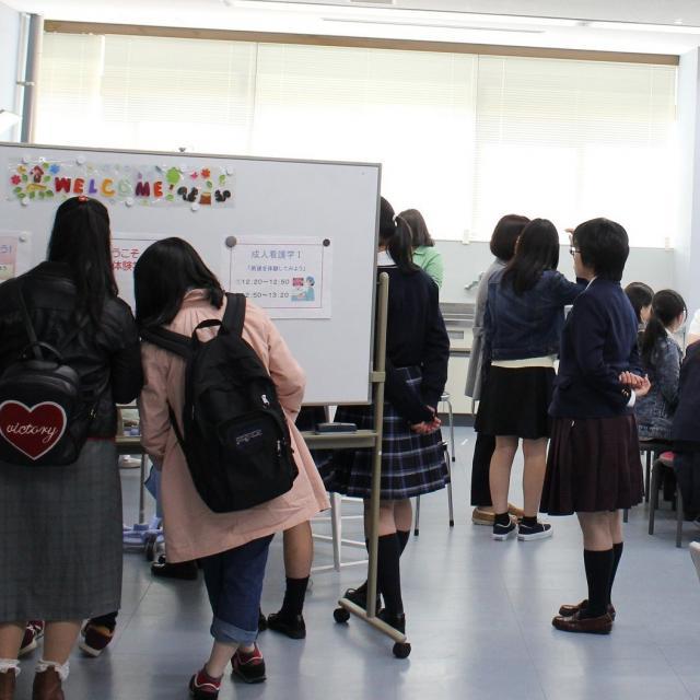 高崎健康福祉大学 【子ども教育学科】春のオープンキャンパス2
