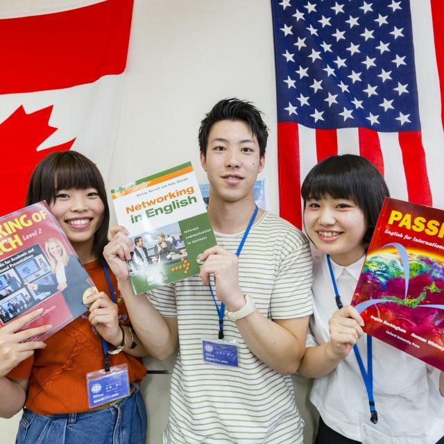 国際外語・観光・エアライン専門学校 目指せ英検合格!英検対策講座を開催します!1
