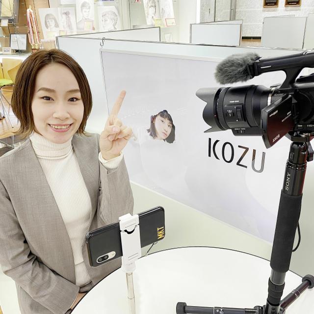 高津理容美容専門学校 WEBオープンキャンパス★顔出しなし、チャットで質問OK♪2