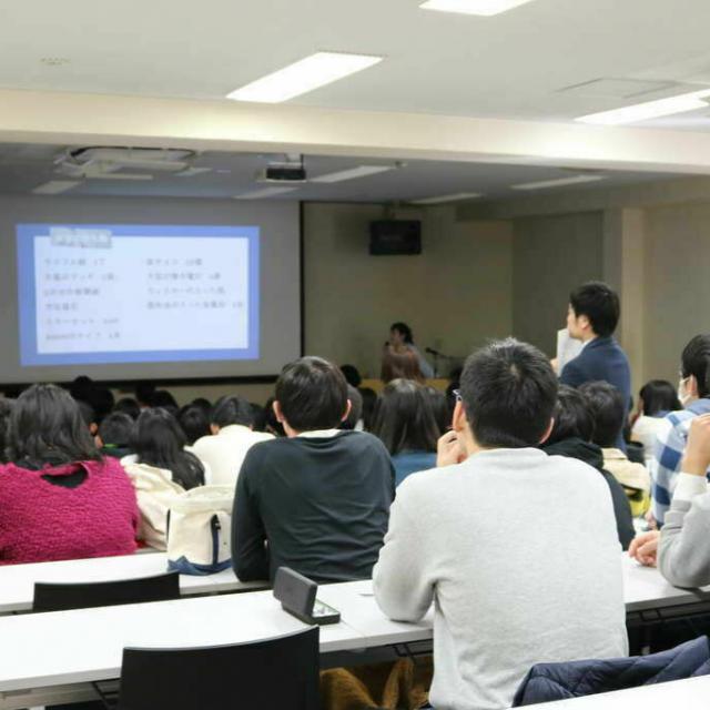 大阪ハイテクノロジー専門学校 これで入試も大丈夫!入試対策セミナー!!1