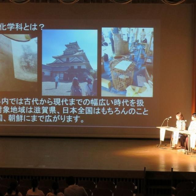滋賀県立大学 オープンキャンパス2