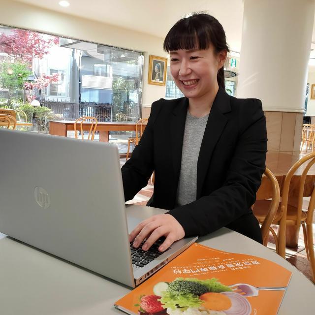 東京栄養食糧専門学校 10月WEB個別相談会1