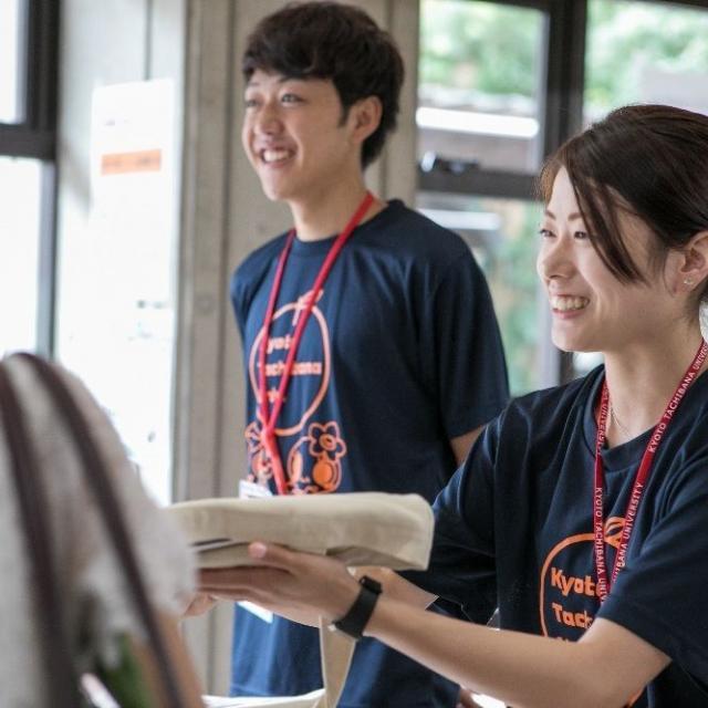 京都橘大学 京都橘大学 オープンキャンパス20182