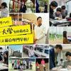 専門学校 福岡カレッジ・オブ・ビジネス 福岡カレッジのオープンキャンパス☆