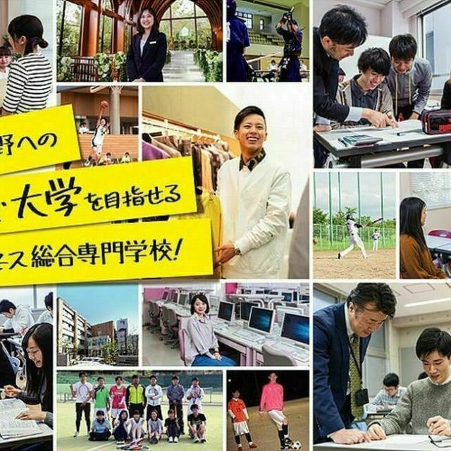 専門学校 福岡カレッジ・オブ・ビジネス 福岡カレッジのオープンキャンパス☆1