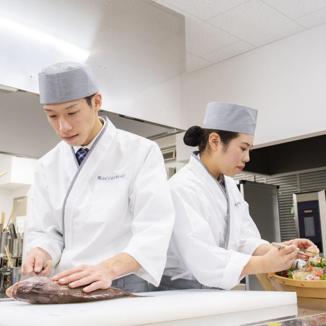 専門学校岡山ビジネスカレッジ 和食調理学科オープンキャンパス1
