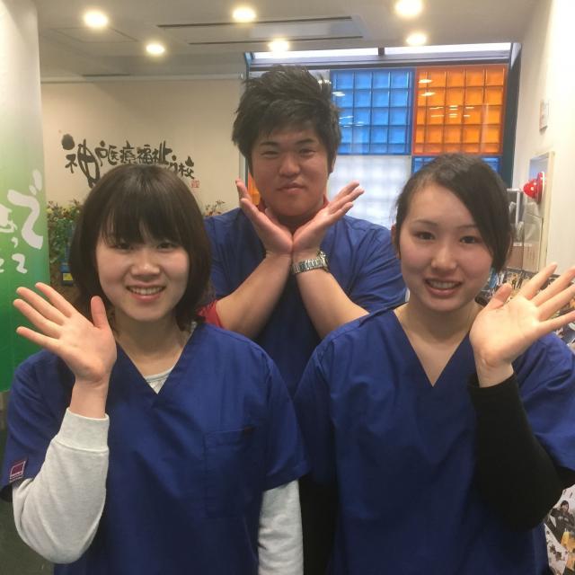 【介護・福祉・鍼灸・スポーツ】オープンキャンパス開催!