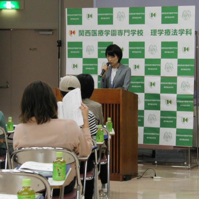 関西医療学園専門学校 【理学療法士って?】楽しく学び、仕事のこともよくわかる4