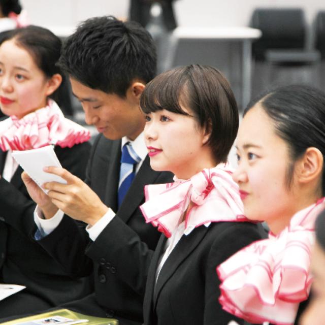 東京観光専門学校 【来校/オンライン】エアラインサービス学科 体験講座1