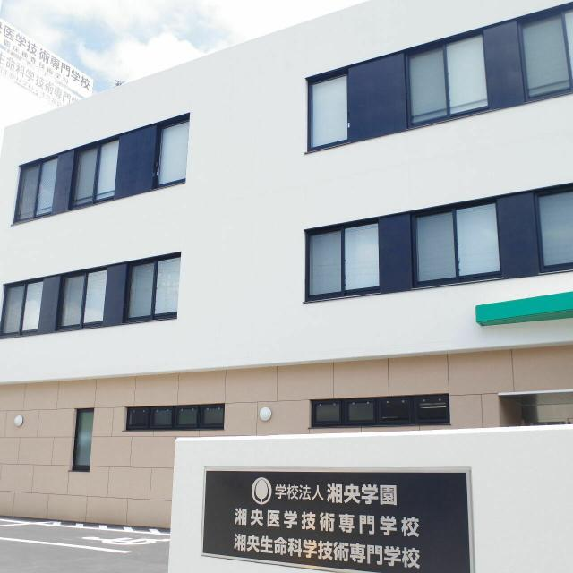 湘央生命科学技術専門学校 オープンキャンパス☆動物看護師 体験コース1
