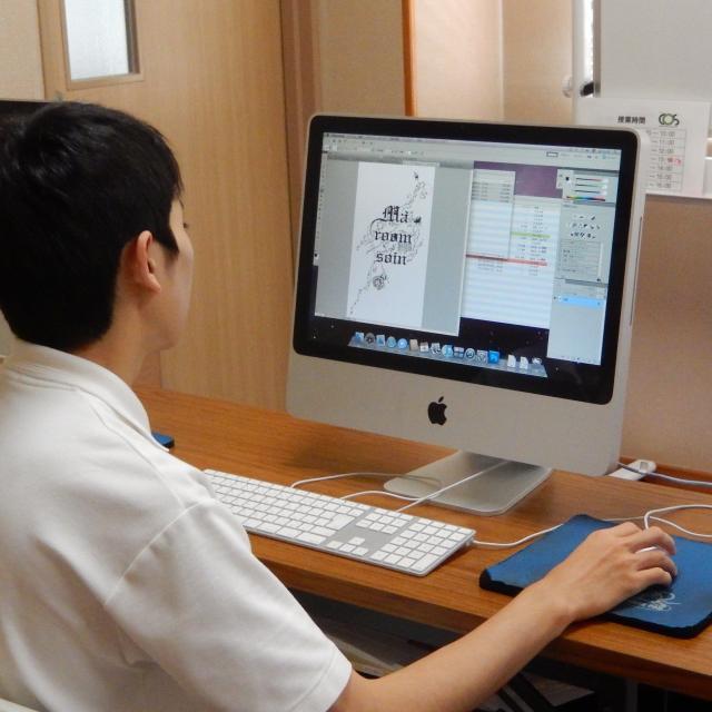 岡山商科大学専門学校 2018オープンキャンパス1