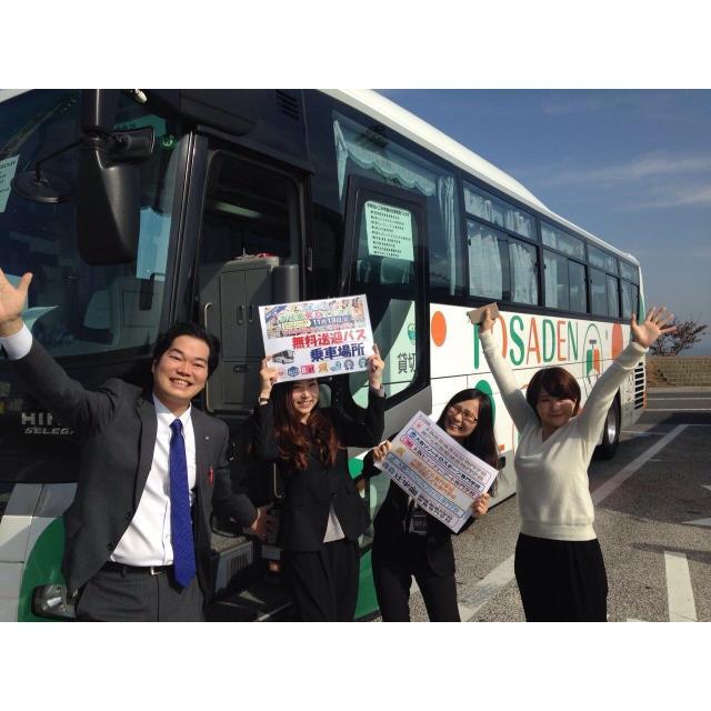 大阪ウェディング&ブライダル専門学校 ★姫路・中国・四国発!無料送迎バスでのオープンキャンパス★2