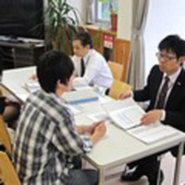 東海工業専門学校金山校 J:相談コース2