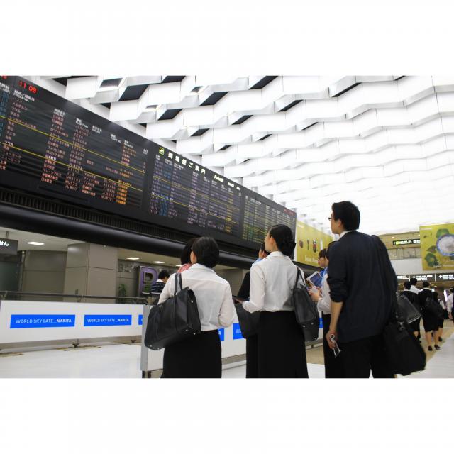 成田航空ビジネス専門学校 成田国際空港見学会【定員:30名】1