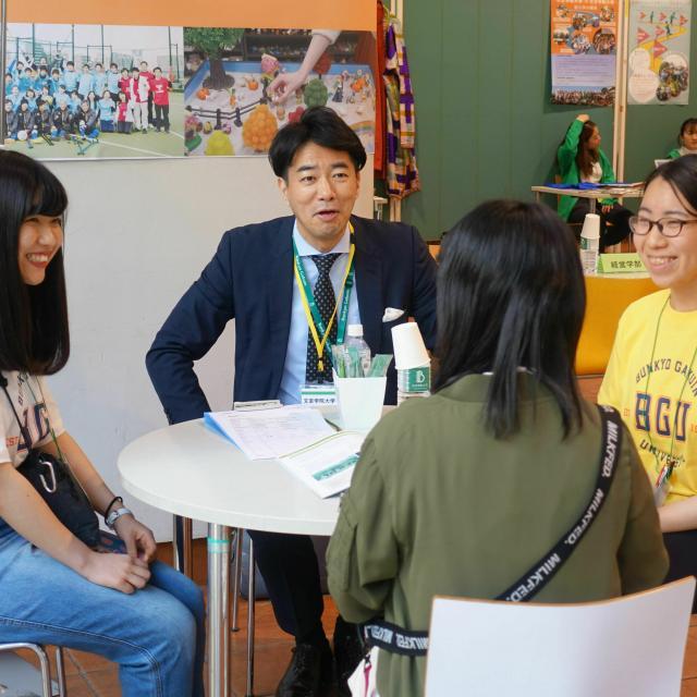 文京学院大学 オープンキャンパス 2020<東京・本郷>3