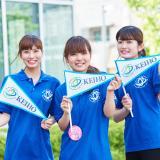 【来場型】OPEN CAMPUS(八尾駅前キャンパス)の詳細