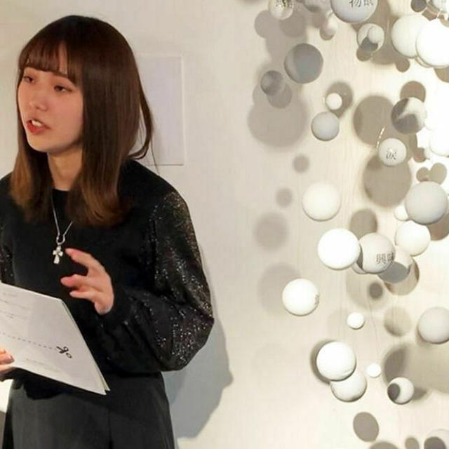 東京デザイナー学院 空間演出デザイナー体験1
