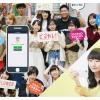 大阪ビジネスカレッジ専門学校 オンライン個別相談会