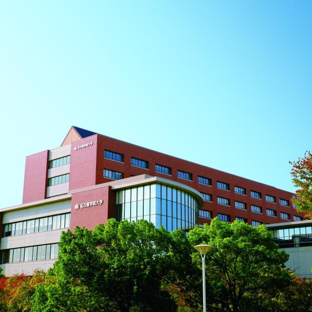 名古屋学院大学 OPEN CAMPUS 2020(名古屋)1