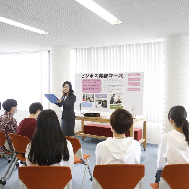 滋賀短期大学 ビジネス オープンキャンパス20193