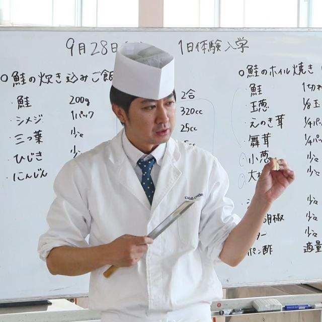 おいしいオープンキャンパス☆日本料理☆~無料送迎バスあり~