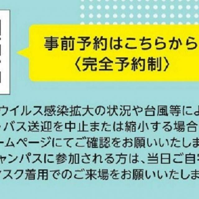 西日本短期大学 ☆夏のオープンキャンパス【 社会福祉学科】☆2