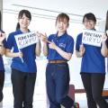【2・3年生におすすめ】オープンキャンパス 看護&栄養/桐生大学