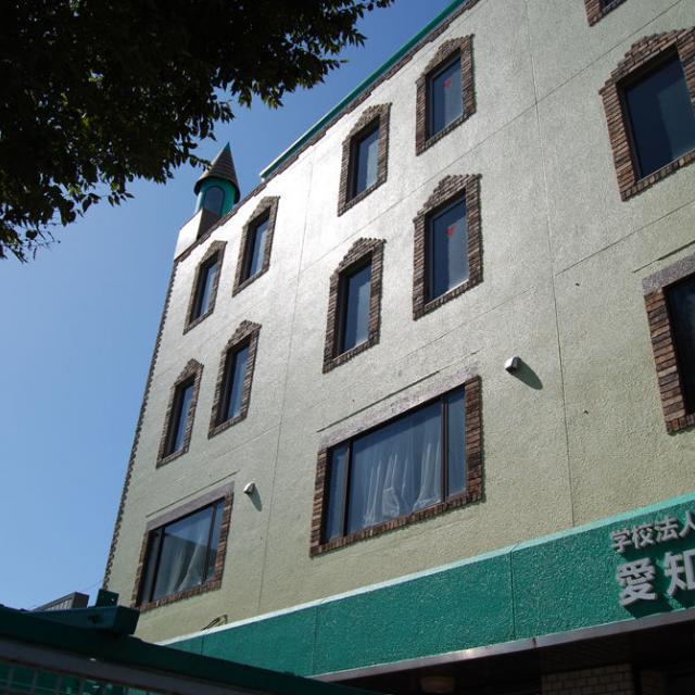 愛知ペット専門学校 オープンキャンパス(学校見学/学校説明会)3