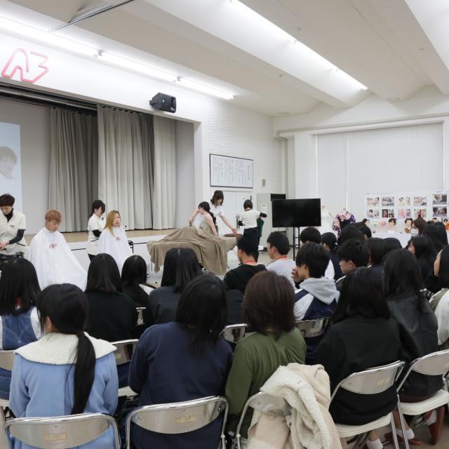 旭美容専門学校 6/24(日)入試・学校説明会1