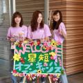オープンキャンパス/金沢星稜大学女子短期大学部