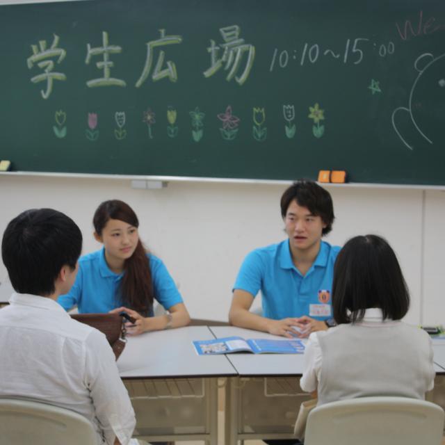 自治医科大学 【看護学部】2019オープンキャンパス1