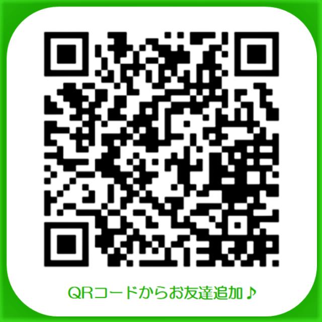 神戸医療福祉専門学校三田校 【救急救命士科/オンライン型】オンラインオープンキャンパス2