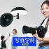 東京ビジュアルアーツ 11月 写真学科の体験入学(来校)1