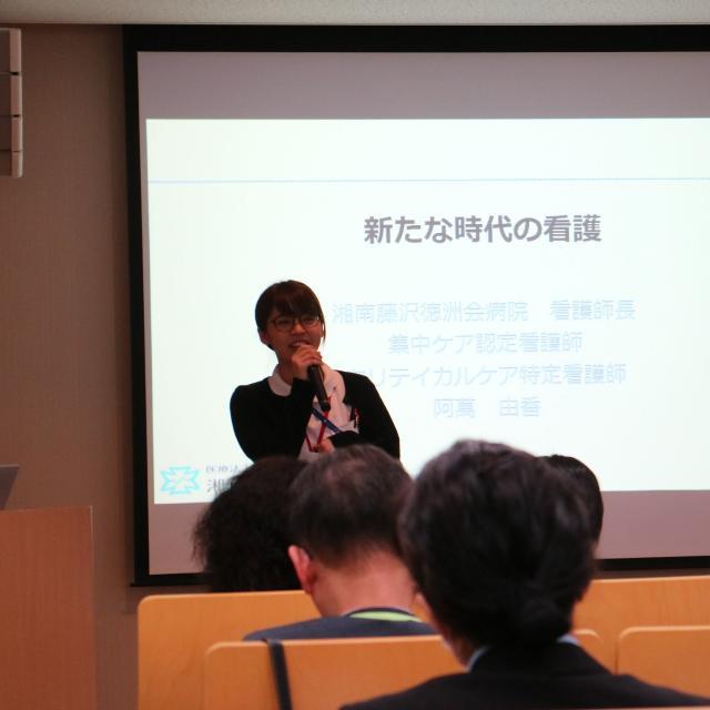 湘南鎌倉医療大学 WEBオープンキャンパス3