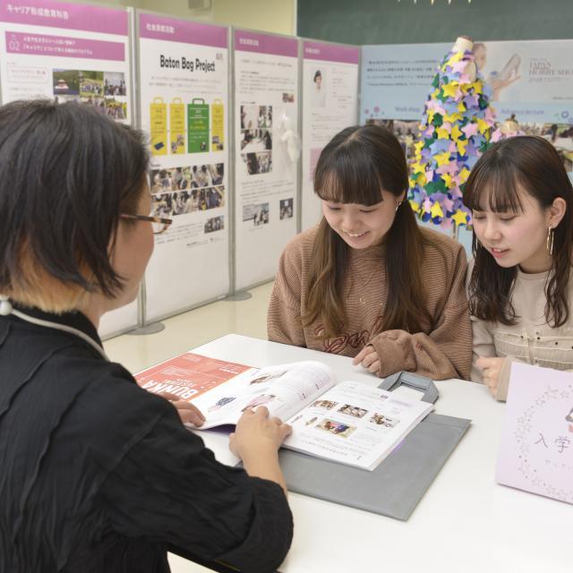 文化学園大学短期大学部 文化祭×進学相談会2