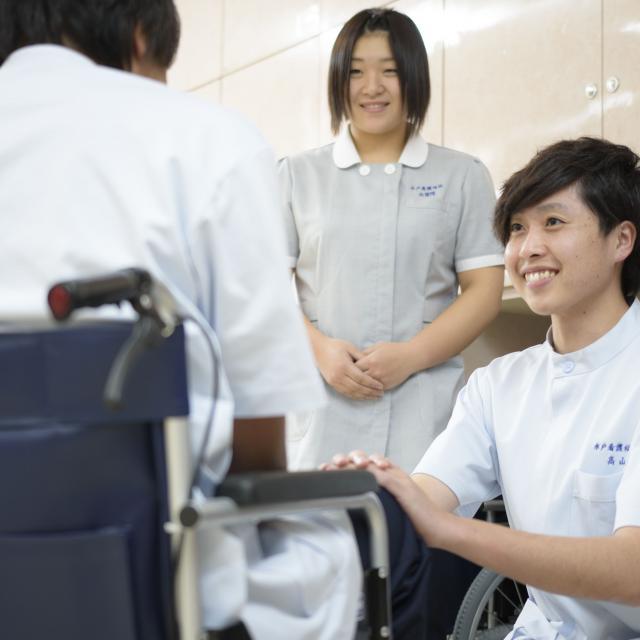 水戸看護福祉専門学校 【看護学科】地元で活躍する看護師を目指すキミは必見!2