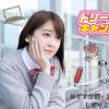 東京スクール・オブ・ビジネス 来校【オフィスビジネス学科】高2生限定!ドリームキャンパス