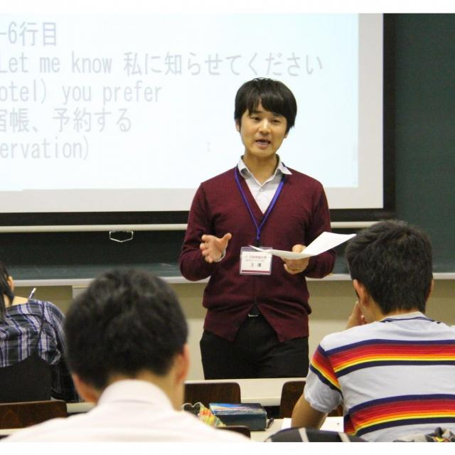 敬和学園大学 【英検2級合格で授業料免除!】9/21英検準2級英検対策講座2