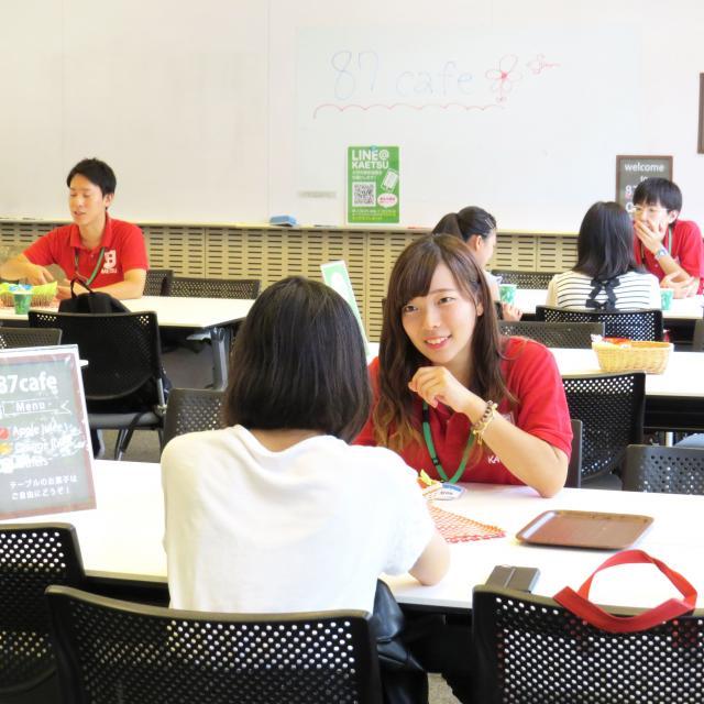 嘉悦大学 オープンキャンパス 2018年7月22日(日)4