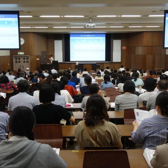 学習院大学 リベラルアーツ5学園入試相談会in 成蹊大学2