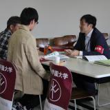 進学相談会【敬和祭(大学祭)同日開催】の詳細